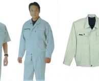 Quần áo may theo yêu cầu