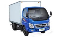Cho thuê xe tải Bình Dương