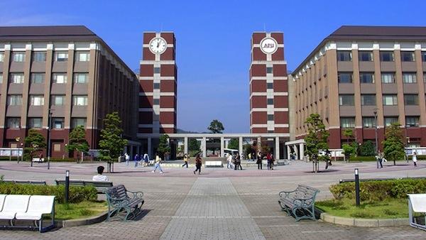 Đạo tạo đại học