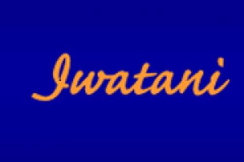 Trường cao đẳng kinh doanh IWATANI