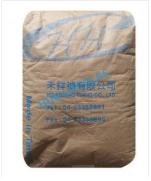 Hạt nhựa TPE HG 450B