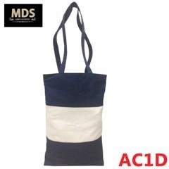Túi vải canvas AC1D