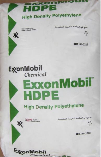 Hạt nhựa HDPE - 016