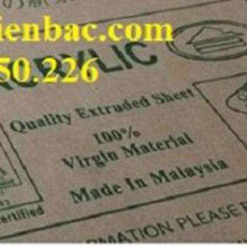 Mica Malaysia 80% Acrylic