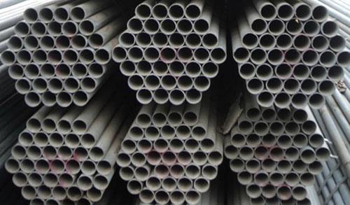 Thép ống