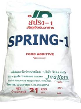 Spring-1 (Non Phosphate)