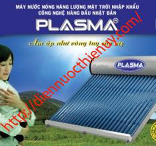 Máy nước nóng Plasma