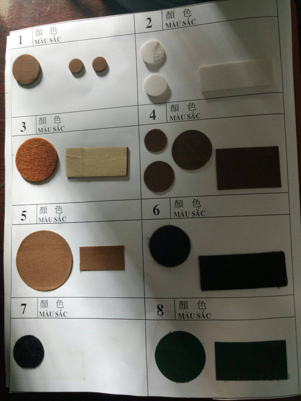 Sản phẩm mẫu