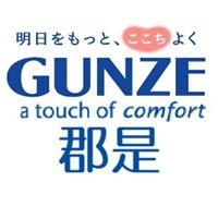 Công Ty Gunze