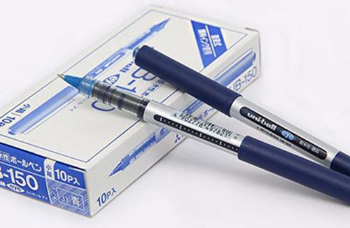 Bút bi nước
