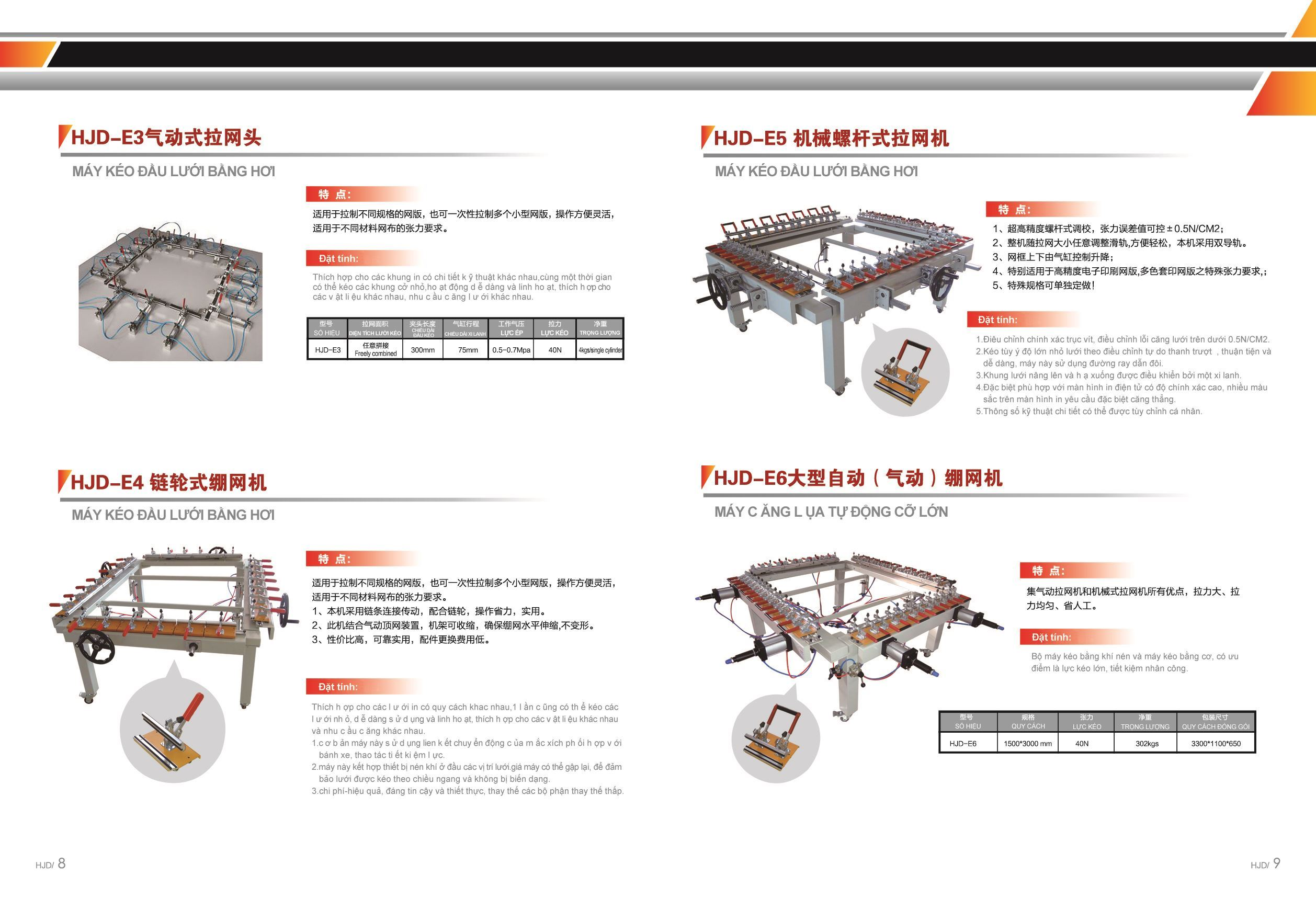 Catalog máy ngành in
