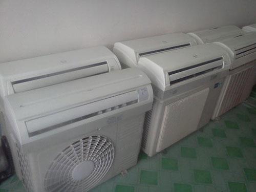 Thu mua máy lạnh cũ