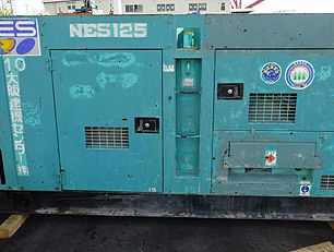 Máy phát điện Nissha