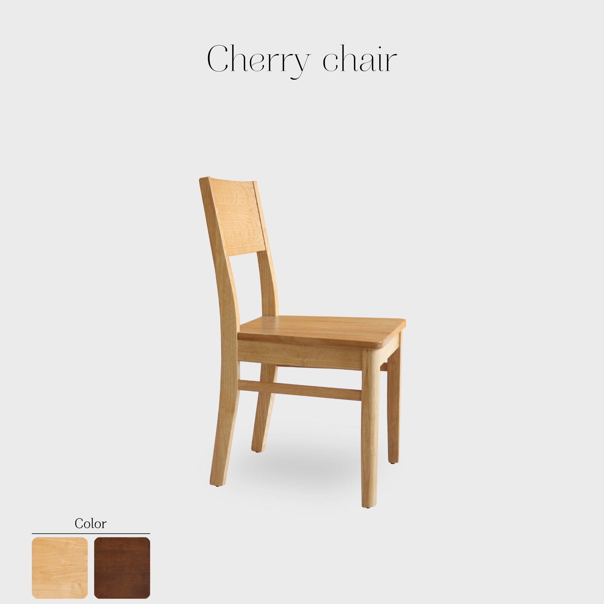 Ghế Cherry