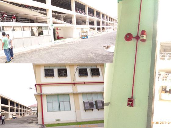 Nhà xưởng công ty TNHH Freetrend Industrial Việt Nam