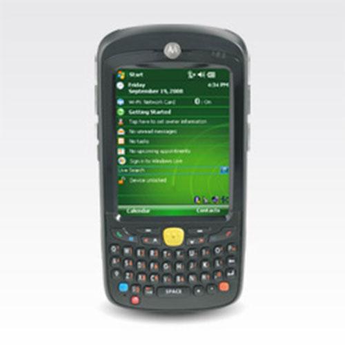 Thiết bị kiểm kho Motorola