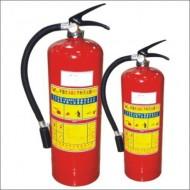 Nạp bình chữa cháy bột ABC