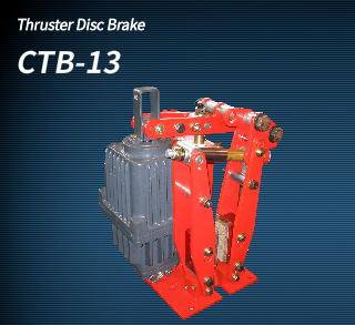 Thruster disc brake