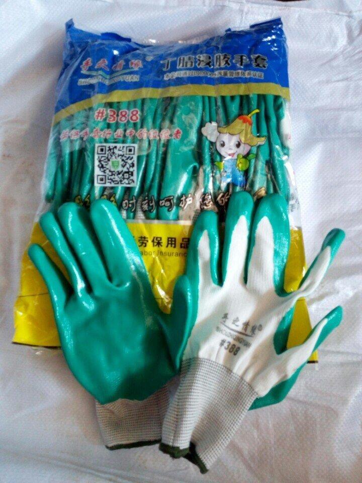 Găng tay 388 5 lạng chuối