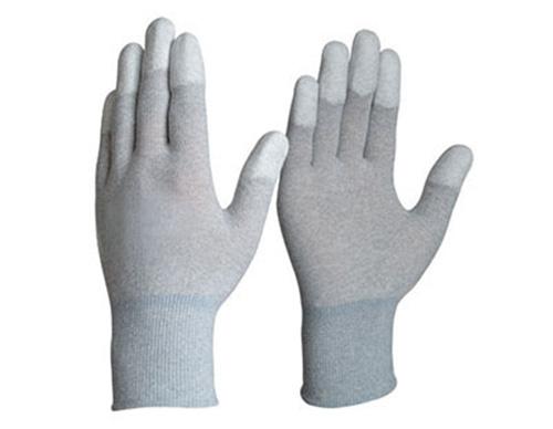Găng tay phủ ngón
