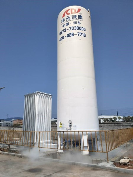 Bồn chứa CO2