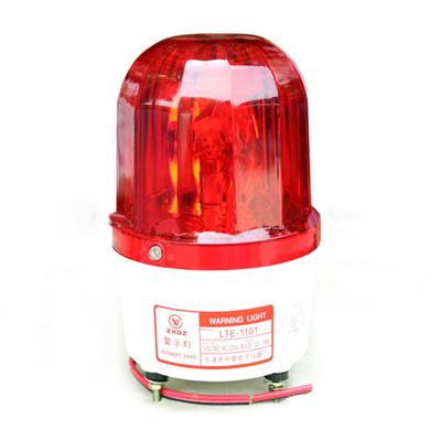 Đèn cứu hỏa