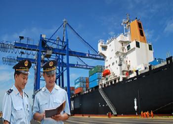 Dịch vụ hải quan