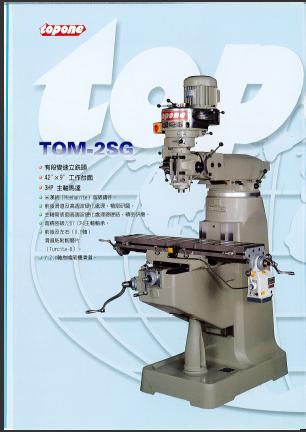 TOM-2SG TOPONE