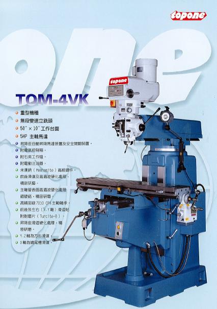 TOM-4VK TOPONE