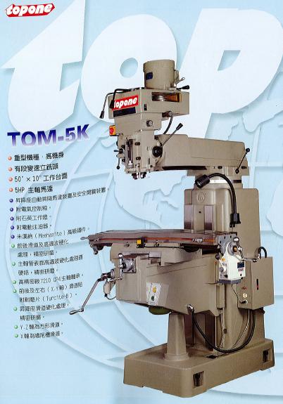 TOM-5K  TOPONE