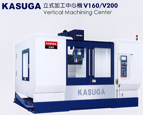 ATC V160/V200 KASUGA
