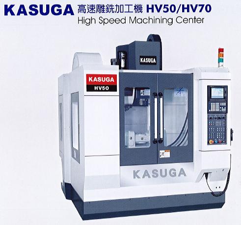 ATC  HV50/HV70 KASUGA