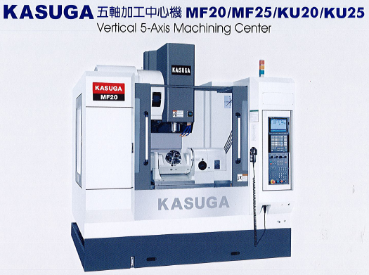 ATC MF20/MF25/KU20/KU25 KASUGA
