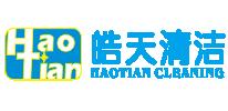 HaoTian