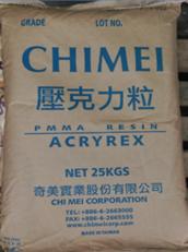 ACRYREX-PMMA