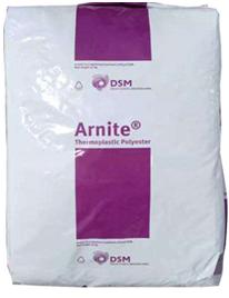 ARNITE-PBT/PET