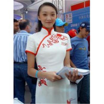 Đồng phục PG