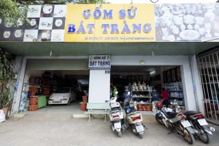 Cửa hàng tại Hồ Chí Minh