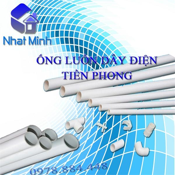 Ống luồn dây điện Tiền Phong