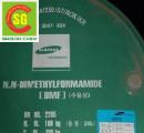 Hóa chất dung môi Dimethyl Formamide