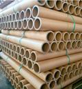 Ống giấy công nghiệp