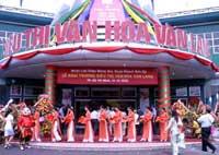 Siêu thị văn hóa Văn Lang