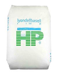 Hạt nhựa PP348NK