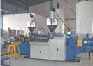 Dây chuyền sản xuất ống foam