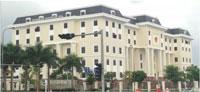 Trụ sở tòa phúc thẩm TAND tối cao tại Đà Nẵng