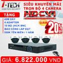 Camera CVI