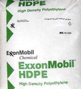 Hạt nhựa nguyên sinh HDPE