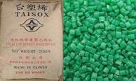 Hạt nhựa LLD-3224