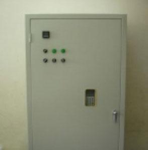Tủ điện nhỏ