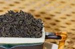 Hương liệu trà